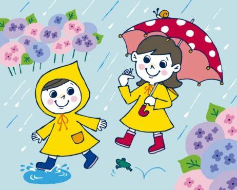 Essay about band rainy season